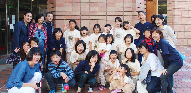 IKUTAアクターズスタジオ